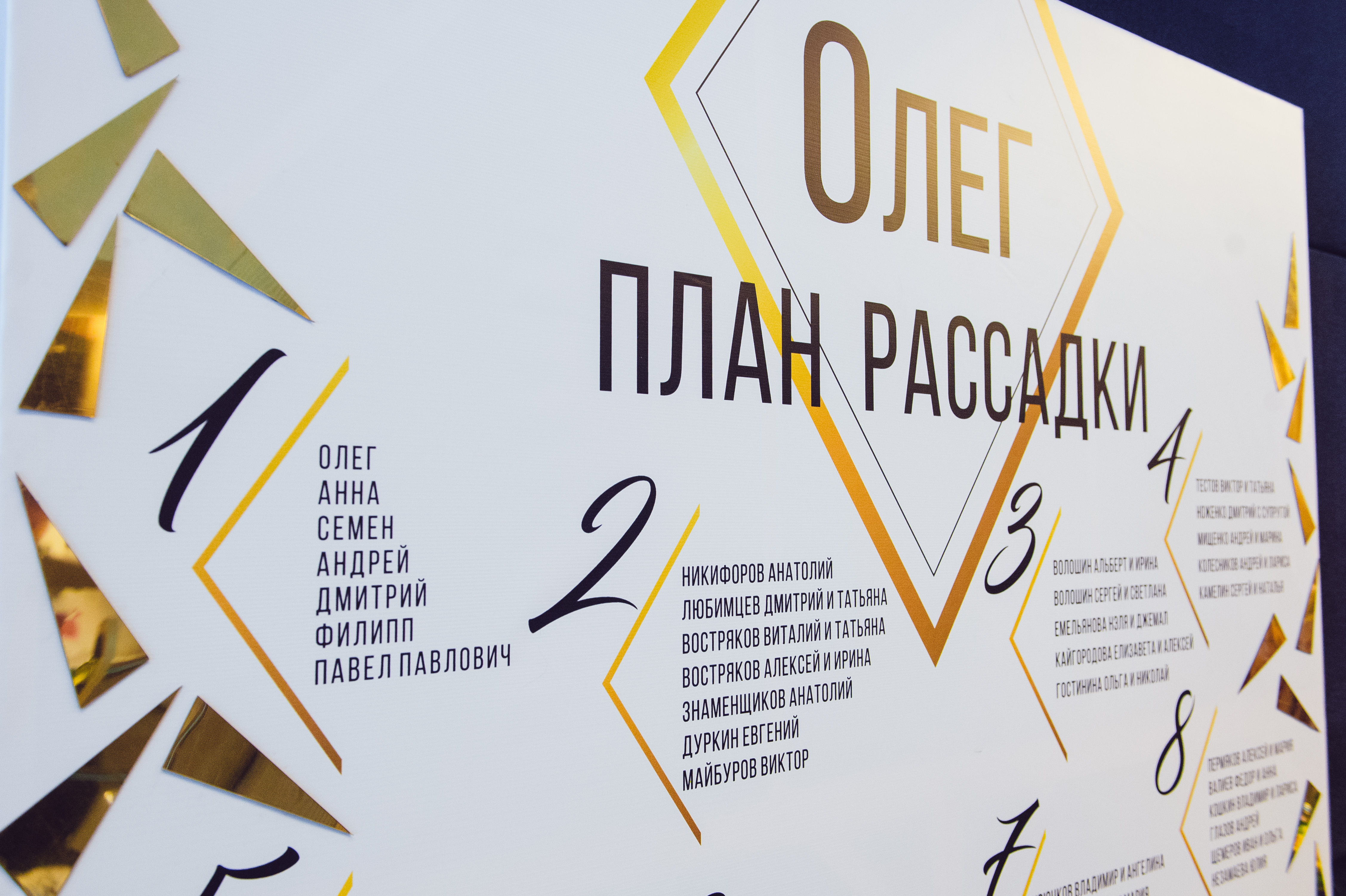2017-07-31_16-02-17_Postolnik