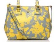 elle-32-tory-burch-yellow-gray-floral-print-robinson-double-zip-tote-xln-lgn-200x150