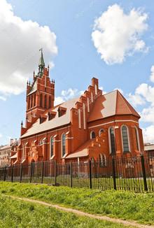 Philharmonic Hall, Kaliningrad, Russia