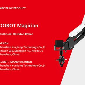 DOBOT Magician & DOBOT MOOZ Won iF DESIGN AWARD 2018