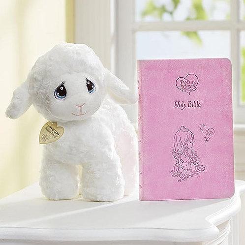 Singing Luffie Lamb