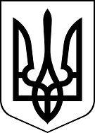 141113-gerbukrayiny.jpg