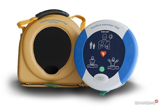 defibrillatore aed-samaritan-pad-500