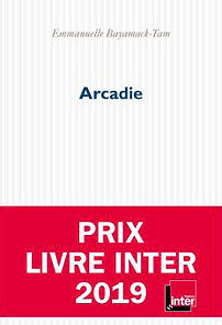 Arcadie-2.jpg