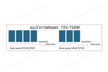 ss-scpm21-16-72-750_9.jpg