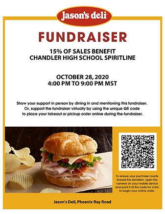 CHS JD Fundraiser Flyer.jpg