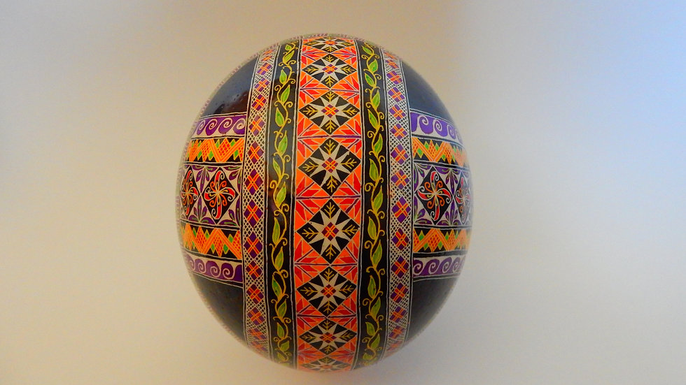 Three Ribbons - Ostrich Egg Pysanka