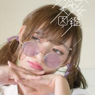 名古屋美少女図鑑vol.10