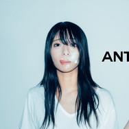 「ANTI-R」イメージ写真