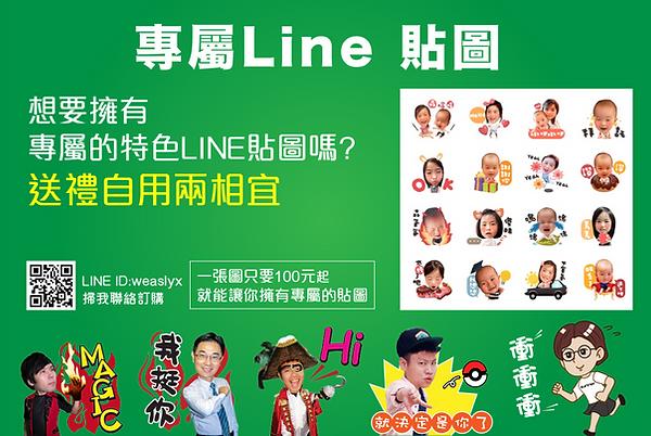 line貼圖方案2-01.png