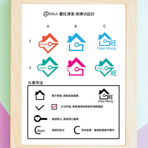 clean旺logo_z-01.jpg