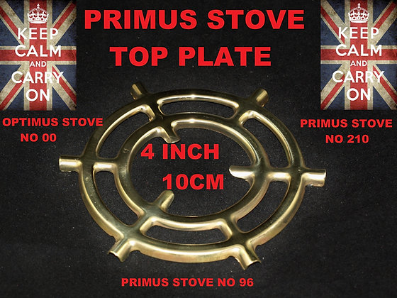 PRIMUS STOVE TOP PLATE TRIVET
