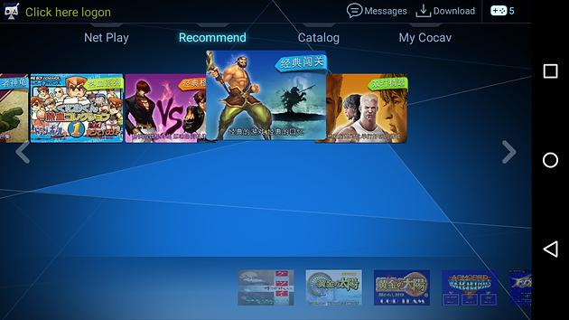 PS 4 Emulator For Android No VPN Offline APK