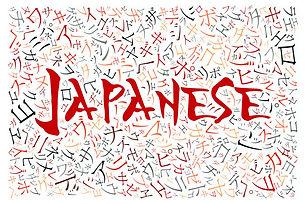 japanese-characteres-750x500.jpg