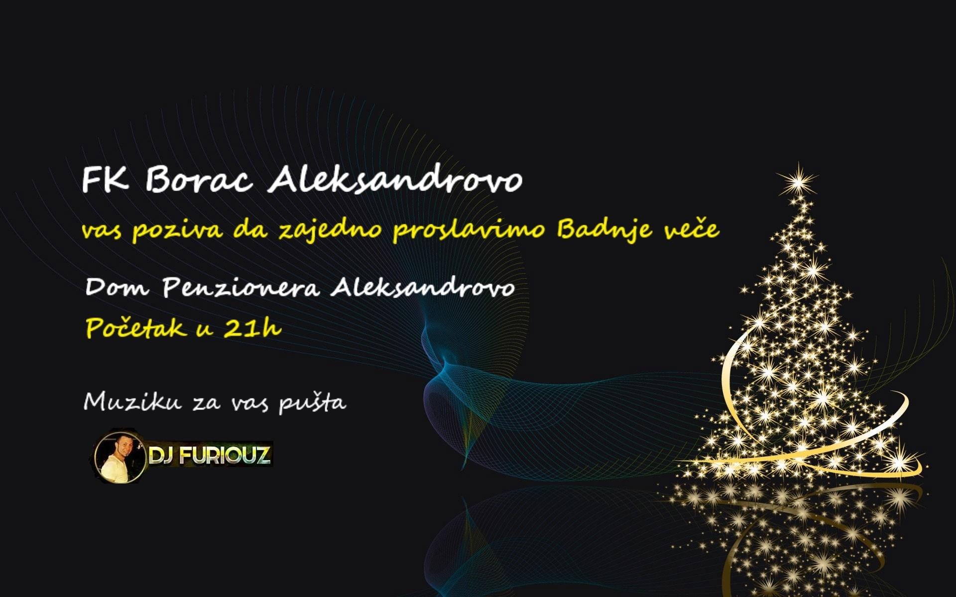 FK Borac Božićna proslava