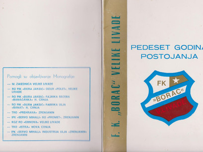 Monografija FK Borac