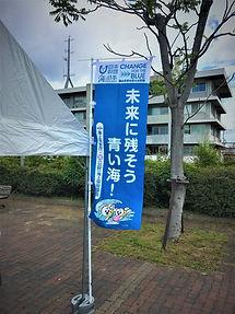 未来に残そう青い海~photo.jpg