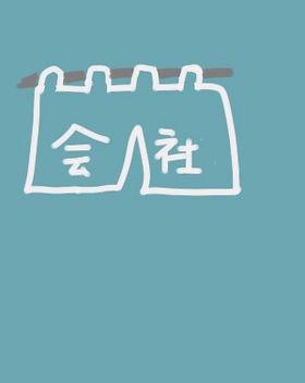 ホームページ2.jpg