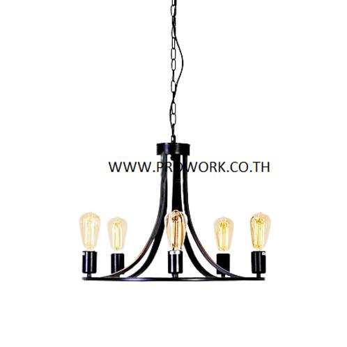 Pendant Lamp Q149