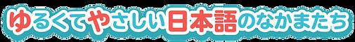 logo-1-4.png