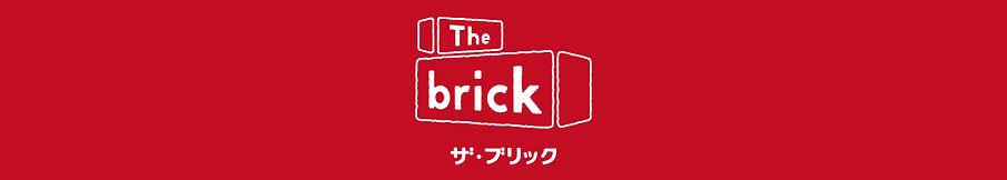 brick_header.jpg