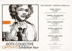 7/6、7/7(土、日) DOTS COLLECTIVE TOUR