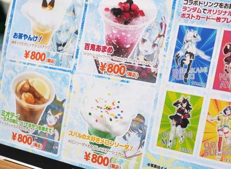 『FAMS✞FAN✞MEETING −俺達の夏休み延長戦–』大阪会場にてコラボドリンクの販売を致しました