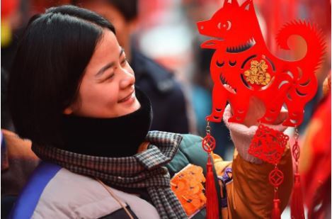6 China Marketing Trends To Watch In 2018: The Year Of The Dog