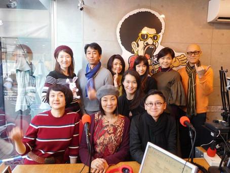 ラジオ出演 ご報告 | 手作りライト照明教室 PAPERMOON(東京 自由が丘)