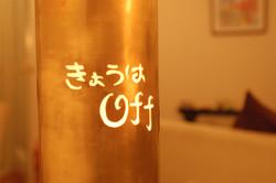 手づくりライト教室ペーパームーン、PAPERMOON、東京自由が丘、灯り