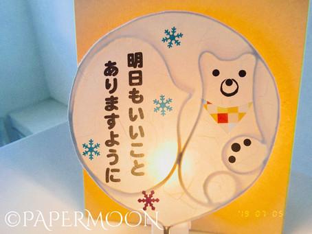 白くまより夏のご挨拶〜 | 手作りライト照明教室 PAPERMOON(東京 自由が丘)
