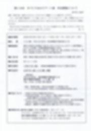 20011401.JPG