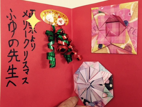 メリークリスマス | 手作りライト照明教室 PAPERMOON(東京 自由が丘)