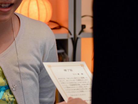 おしごと弟子入り道場無事終了! | 手作りライト照明教室 PAPERMOON(東京 自由が丘)