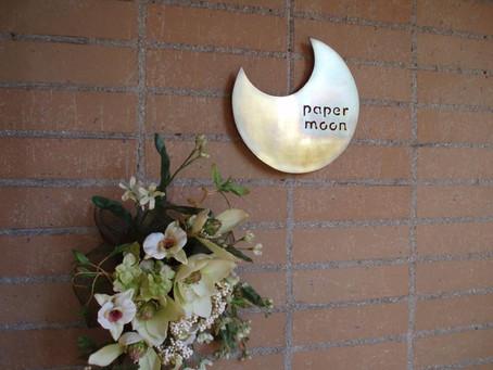 今年の初午は2月9日!受講カレンダー '20 2月まで更新! | 手作りライト照明教室 PAPERMOON(東京 自由が丘)