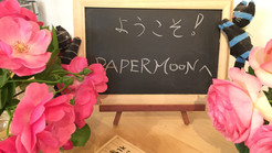 夏休み子どもあかり塾、もうしばらくお待ちください! | 手作りライト照明教室 PAPERMOON(東京 自由が丘)