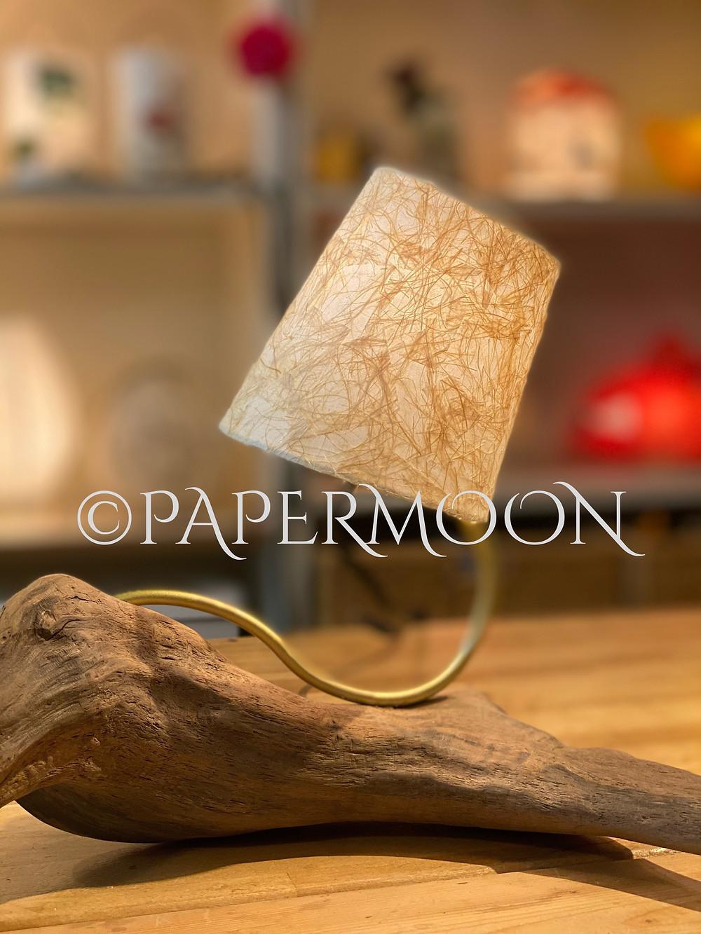 流木ランプ PAPERMOON