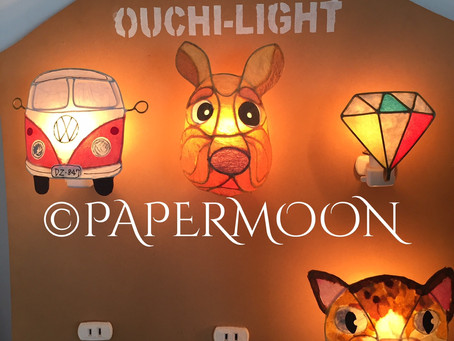 形見の紙なんです | 手作りライト照明教室 PAPERMOON(東京 自由が丘)