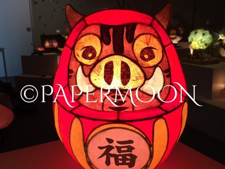 瑞穂町でだるま市あります! | 手作りライト照明教室 PAPERMOON(東京 自由が丘)