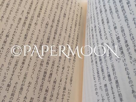 【ライトセラピー 16 】レッスンの実践で大切なこと  | PAPERMOON ライトセラピーレッスン 東京自由が丘
