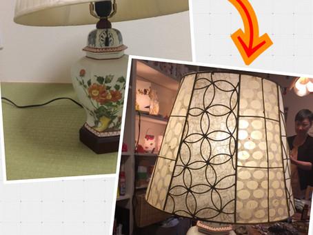 照明リメイクに挑戦しませんかー? | 手作りライト照明教室 PAPERMOON(東京 自由が丘)