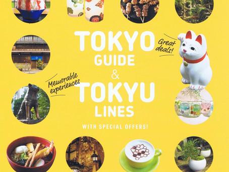「TOKYU GUIDE」に掲載いただきました! | 手作りライト照明教室 PAPERMOON(東京 自由が丘)