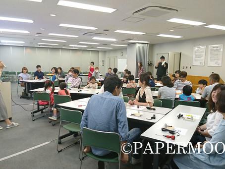 出張ワークショップ近況  | 手作りライト・照明教室 PAPERMOON(東京 自由が丘)