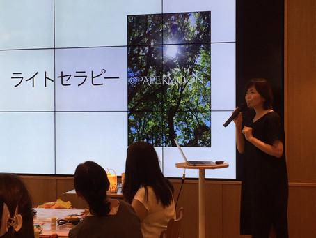Panasonic RELIFE STUDIO @蔦屋家電 ライトセラピー講座 | 手作りライト照明教室 PAPERMOON(東京 自由が丘)