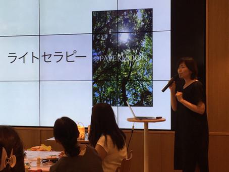 【ライトセラピー 36 】新型コロナウイルス 太陽光で不活性化 | PAPERMOON ライトセラピーレッスン 東京自由が丘