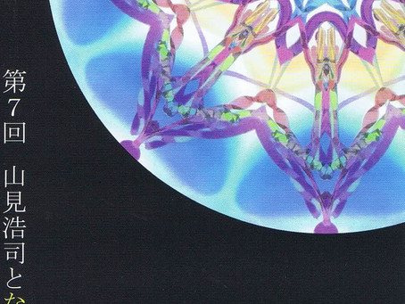 ガラスの万華鏡展 ご案内 | 手作りライト照明教室 PAPERMOON(東京 自由が丘)