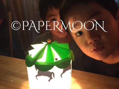 夏休み子どもあかり塾 最終日でした! | 手作りライト教室教室 PAPERMOON(東京 自由が丘)