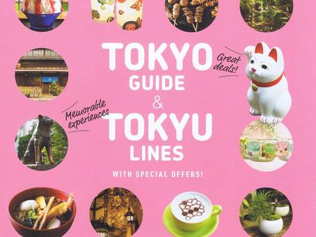 TOKYU GUIDE & TOKYU LINE(東急ガイド)絶賛掲載中です! | 手作りライト照明教室 PAPERMOON(東京 自由が丘)