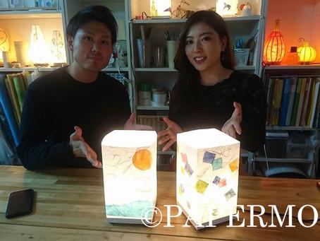 カップルdeライトづくり | 手作りライト照明教室 PAPERMOON(東京 自由が丘)