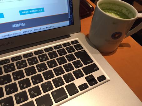 どうせ習い事するなら…初午の日に | 手作りライト照明教室 PAPERMOON(東京 自由が丘)